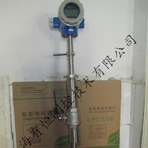 上海有恒UHLDG-C插入式电磁流量计