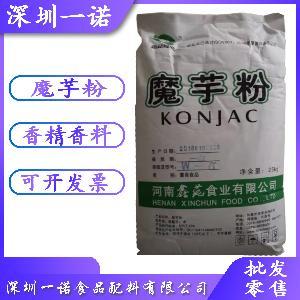 食品級 魔芋膠 豆腐原料 葡甘露聚糖 歡迎訂購 魔芋粉