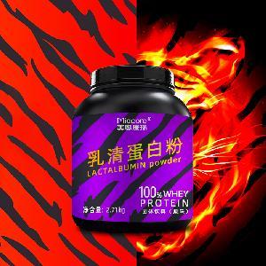 乳清蛋白OEM 健身男女膳食纤维补充剂 营养粉贴牌代加工