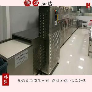 供应微波干燥杀菌设备-越弘10年老品牌