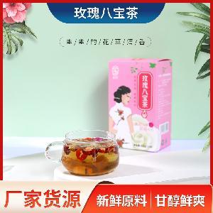 茶農巴代加工玫瑰八寶茶180g15袋女神花茶桂圓紅棗枸杞茶
