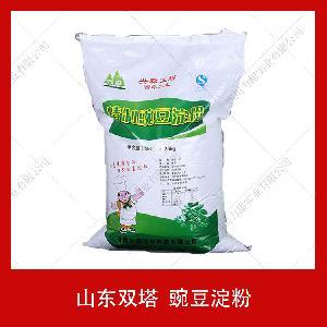 豌豆淀粉山東雙塔25kg精制涼粉涼皮粉絲面量大優惠