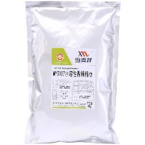 雪麥龍廠家供應休閑食品 肉制品用 水溶性香辣精粉MY5107