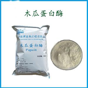 厂家直销食品级木瓜蛋白酶  酶制剂 木瓜蛋白酶80万 正品保障