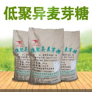 厂家直销食品级低聚异麦芽糖  甜味剂低聚异麦芽糖价格含量99%