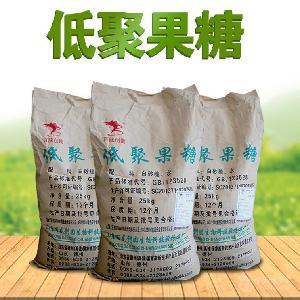 厂家直销食品级低聚果糖 低聚果寡糖的用途 低聚果糖价格批发