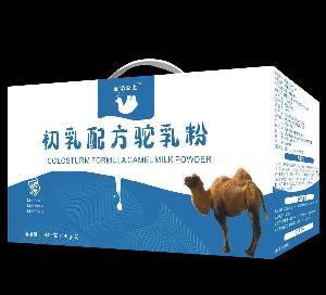 清大九益生菌配方驼乳粉厂家招商贴牌代加工