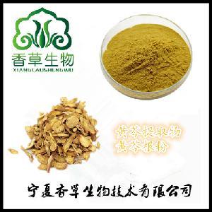 黄芩粉生产商 黄芩根萃取粉化妆品原料  黄芩浓缩粉水溶型