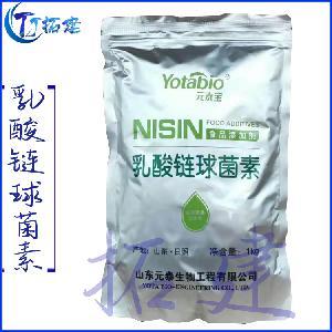批發供應 乳酸鏈球菌素  食品級  防腐劑 1kg起訂 乳酸鏈球菌素