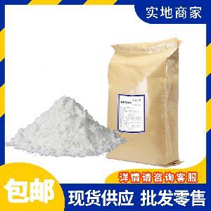 西安浩天 油条膨松剂 复合膨松剂 建议用量