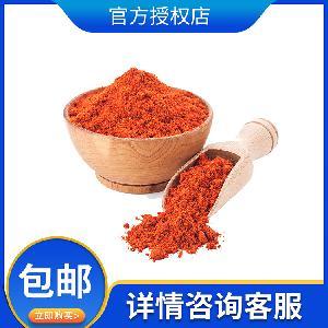西安浩天胭脂紅色淀 食品添加劑 食品級 胭脂紅著色劑使用方法