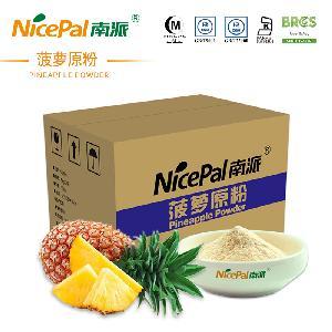 南派菠蘿粉海南水果粉固體飲料沖調飲品食品原料批發15kg/箱A403