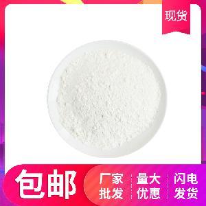 現貨供應 異麥芽酮糖醇 食品級甜味劑 艾素糖 異麥芽酮糖醇價格