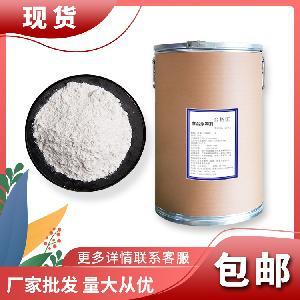 供应98%亚硫酸氢钠批发销售 污水工业亚硫酸氢钠价格优惠