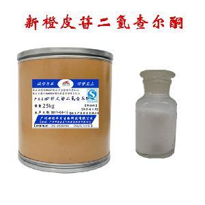 厂家直销新橙皮苷二氢查尔酮