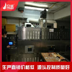 学生餐盒饭微波加热设备 隧道式盒饭复热设备