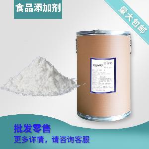 麦芽糖 6363-53-7 品质好货 厂直销