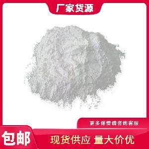 乳清蛋白粉35%
