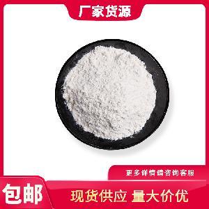 维生素B5实地厂家 维生素B5的作用 用法