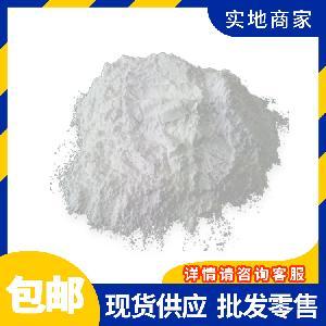 羧甲基纤维素钠CMC增稠剂增粘剂高粘度