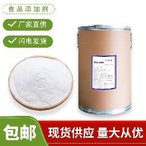 如天生物 碳酸氢钠 小苏打 生产厂家