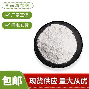 現貨供應大豆拉絲蛋白食品級 批發零售大豆拉絲蛋白