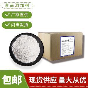 食品級防腐劑丙酸鈣廠家供應 丙酸鈣