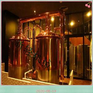 新轻机械  啤酒化糖罐 加工定制 保证质量