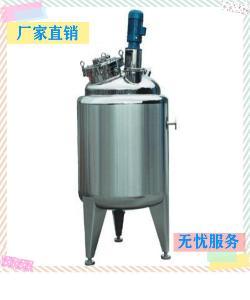 新轻机械   葡萄酒发酵罐   保证质量   量大从优