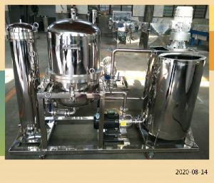 新轻机械   烛式过滤机   量大从优   保证质量