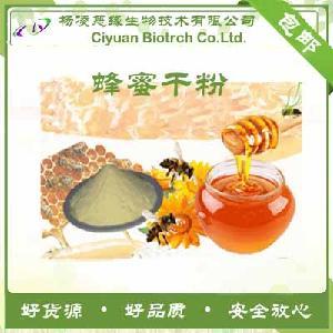 【慈缘】喷雾干燥 蜂蜜粉 蜂蜜干粉