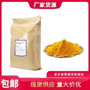 色淀 食品添加劑 檸檬黃鋁色淀