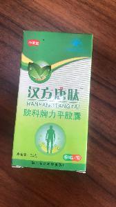 汉方唐肽胶囊产地