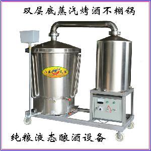 電加熱生料釀酒機 分體式蒸酒機一人即可生產