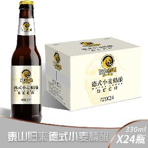 精酿啤酒种类品牌