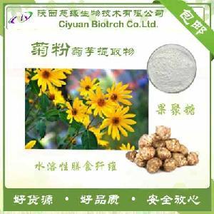菊芋/洋姜提取物 菊粉90%果聚糖 現貨包郵