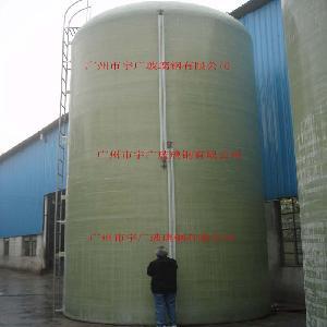 玻璃钢容器,FRP容器