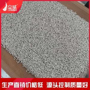 豆腐猫砂烘干机 微波干燥设备