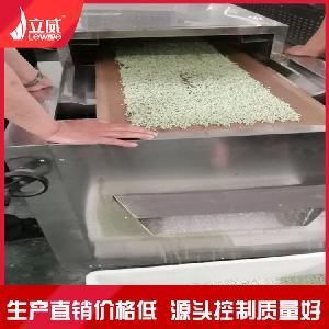 隧道式猫砂烘干设备 豆腐猫砂烘干机