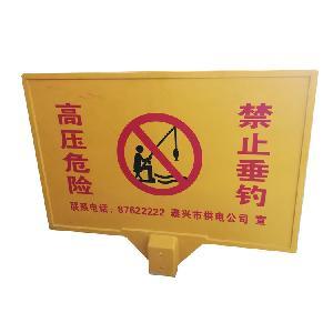電力玻璃鋼警示牌 魚塘禁止釣魚警示牌 供電安全提示牌廠家定做