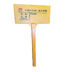 玻璃鋼安全警示牌 管道電纜光纜玻璃鋼警示牌