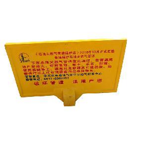 玻璃鋼燃氣標志牌生產廠家