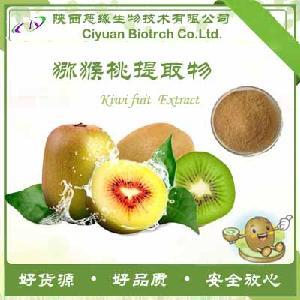 獼猴桃汁粉 獼猴桃粉 含維生素C  速溶 包郵
