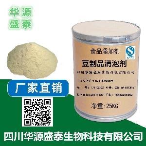 豆制品消泡劑價格