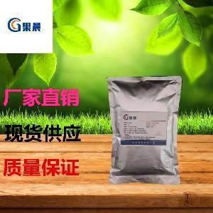 食品级沙雷肽酶生产厂家 沙雷肽酶价格优惠