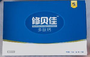 修贝佳多肽钙固体饮料价格