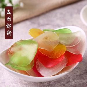 華寶牌蝦片