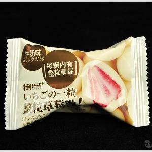 """""""特怡詩""""巧克力"""