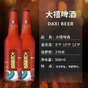 宜昌地區275ml*24小支啤酒低價批發/代理小瓶啤酒