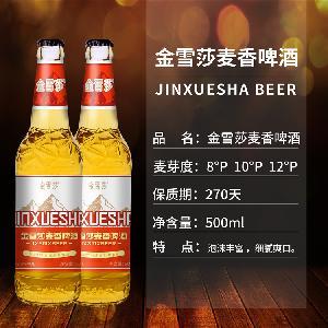 武汉地区酒吧专用易拉罐啤酒批发/低价小听啤酒供货夜店KTV